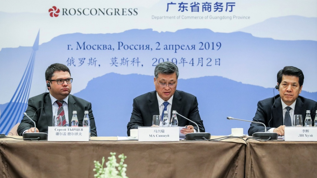 Officials and Business Community from the Chinese Province of Guangdong Visit Russia