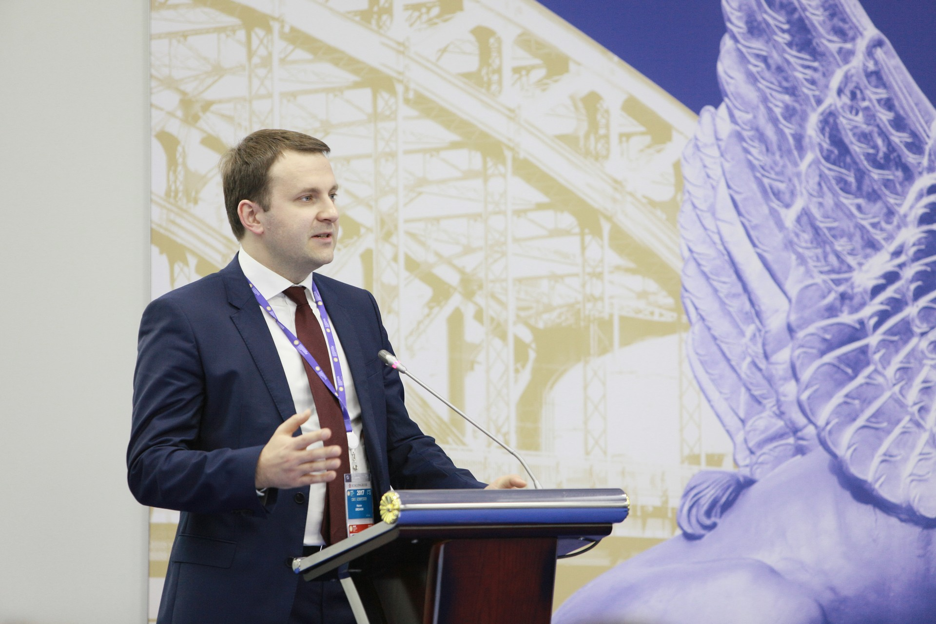 Minister for Economic Development of the Russian Federation Maxim Oreshkin to discuss investment opportunities in Russian production at Russia House in Davos