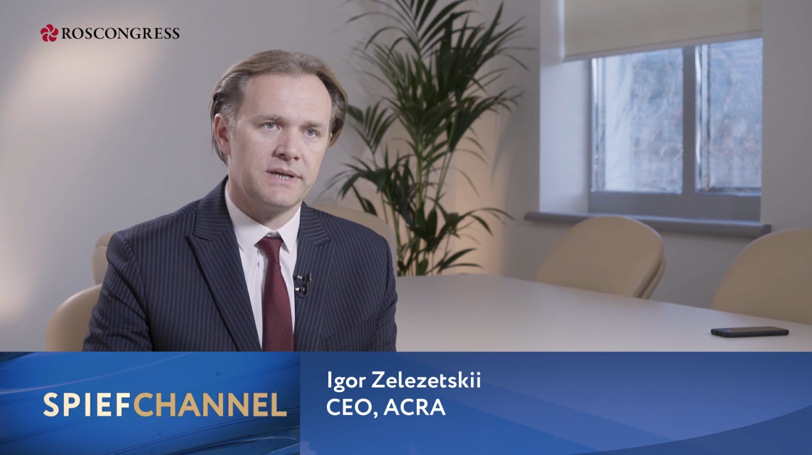 Igor Zelezetsky, CEO, ACRA Rating Agency