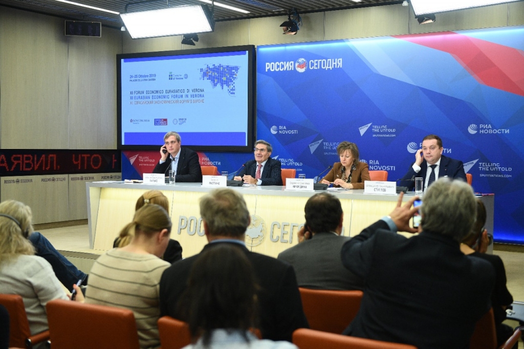 Officials Discuss Agenda of 12th Eurasian Economic Forum in Moscow