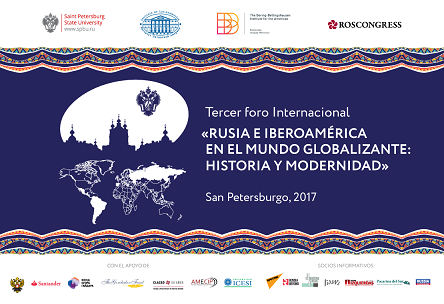 'Russia and Ibero-America in a Globalizing World: History and Modernity' Forum releases programme