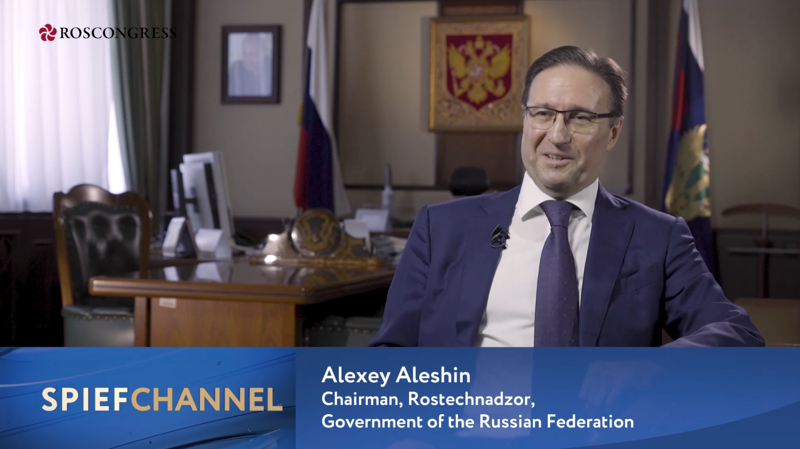 Alexey Aleshin, Chairman, Rostechnadzor, Government of the Russian Federation