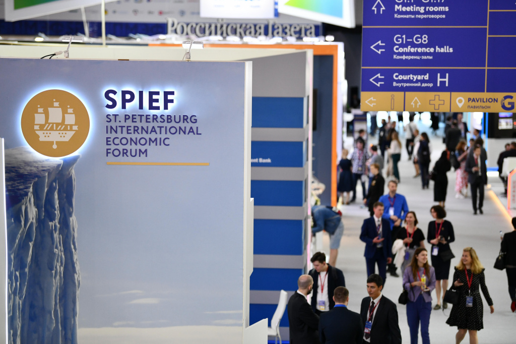 SPIEF Organizing Committee Renewed