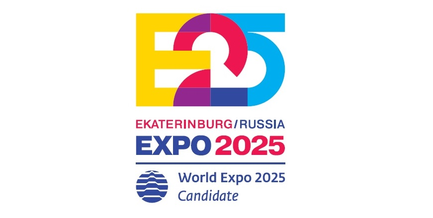 Yekaterinburg Will Present Smart City at SPIEF 2018