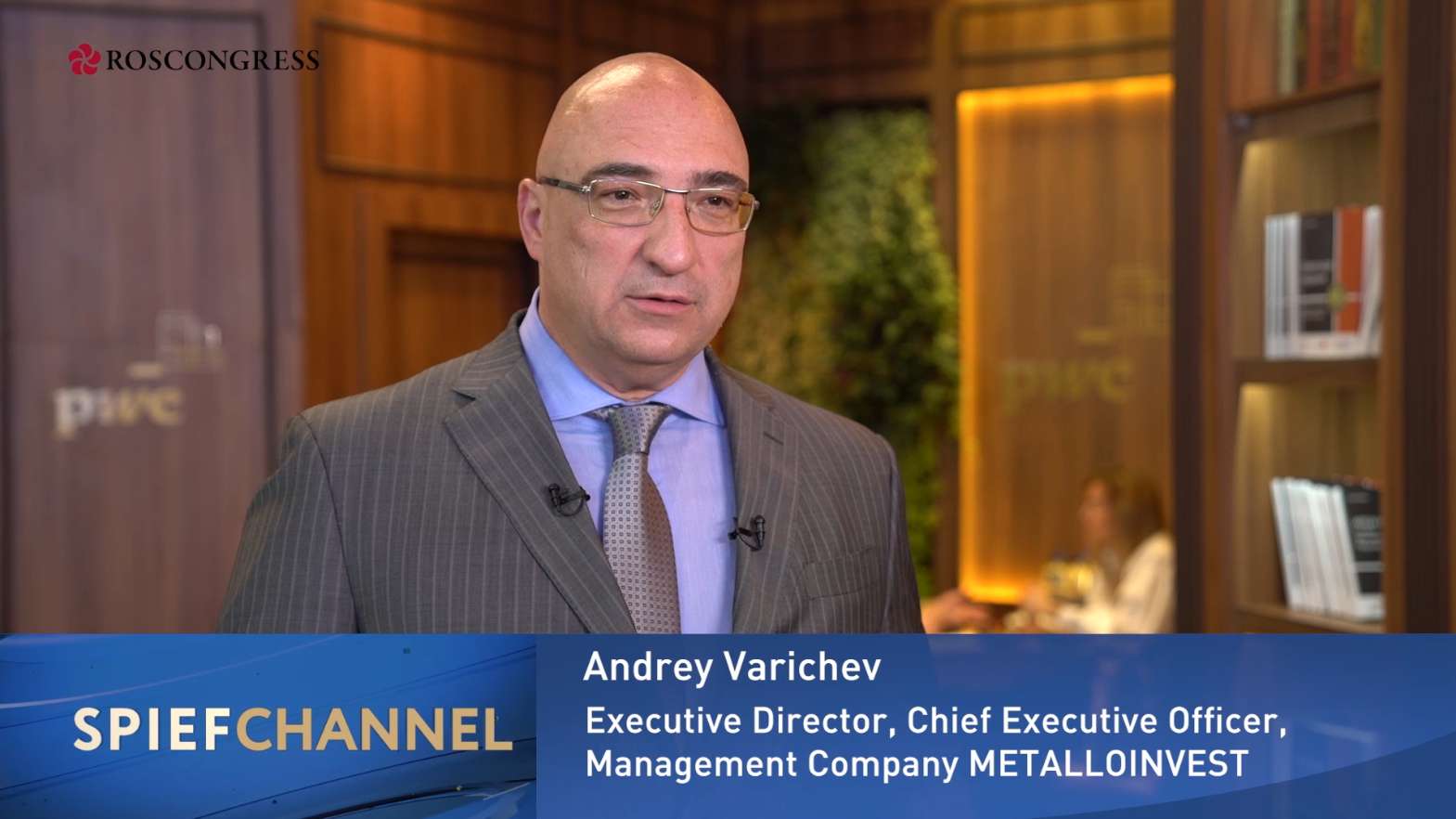 Andrey Varichev, CEO, Metalloinvest Management Company LLC