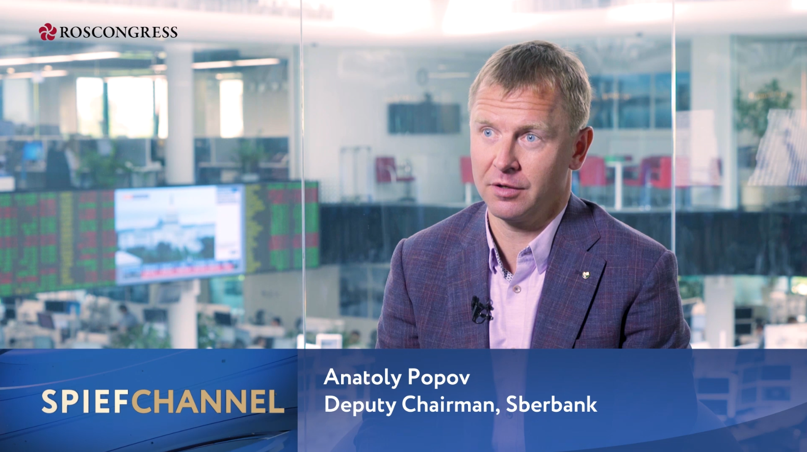 Anatoly Popov, Deputy Chairman of the Executive Board, Sberbank