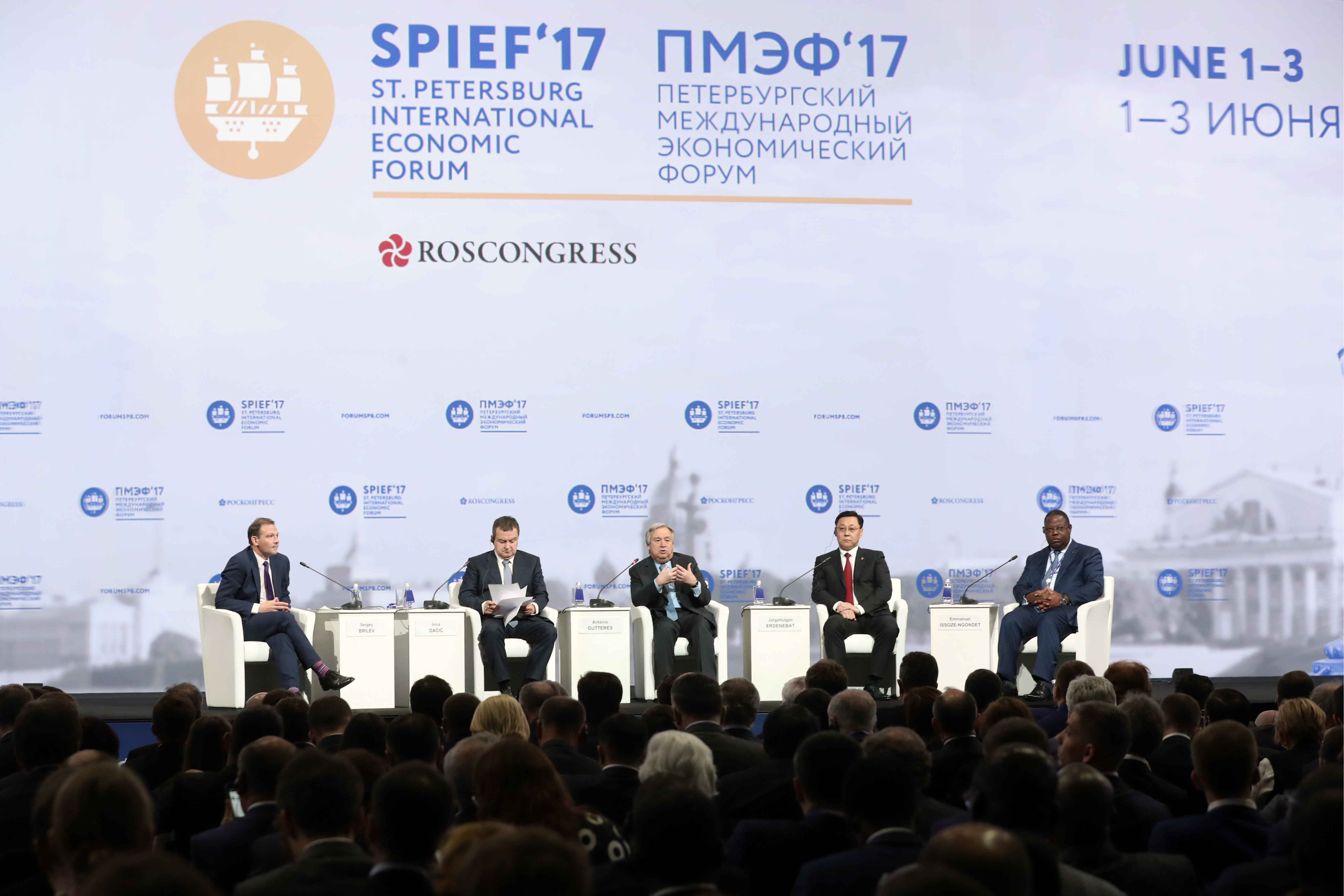 Foreign Guests' Speeches at the Forum Opening