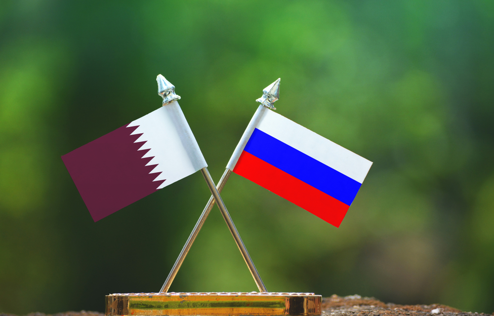 Qatar to participate in SPIEF 2021 as a guest country