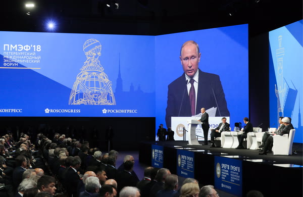 St Petersburg International Economic Forum plenary session