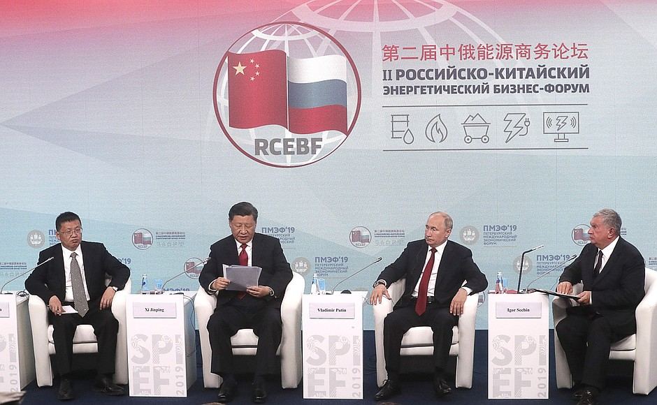 Meeting with participants of Second Russian-Chinese Energy Business Forum