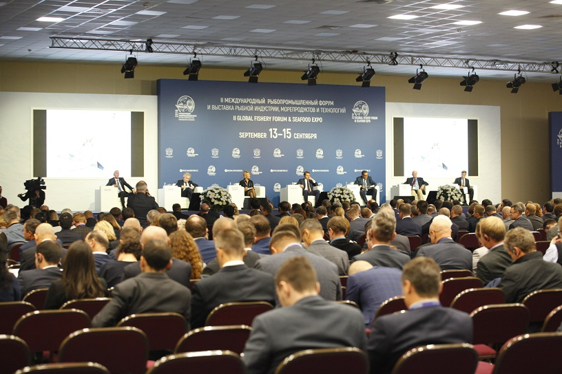 Results of the 2nd Global Fishery Forum