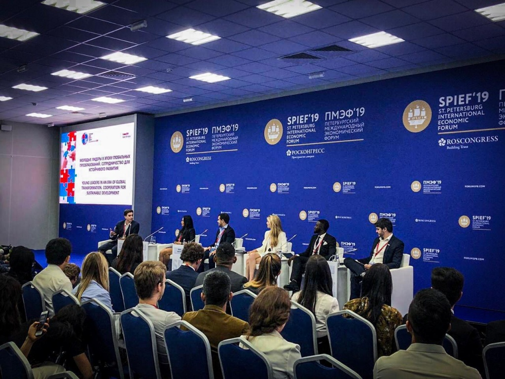 Friends for Leadership Takes Part in SPIEF