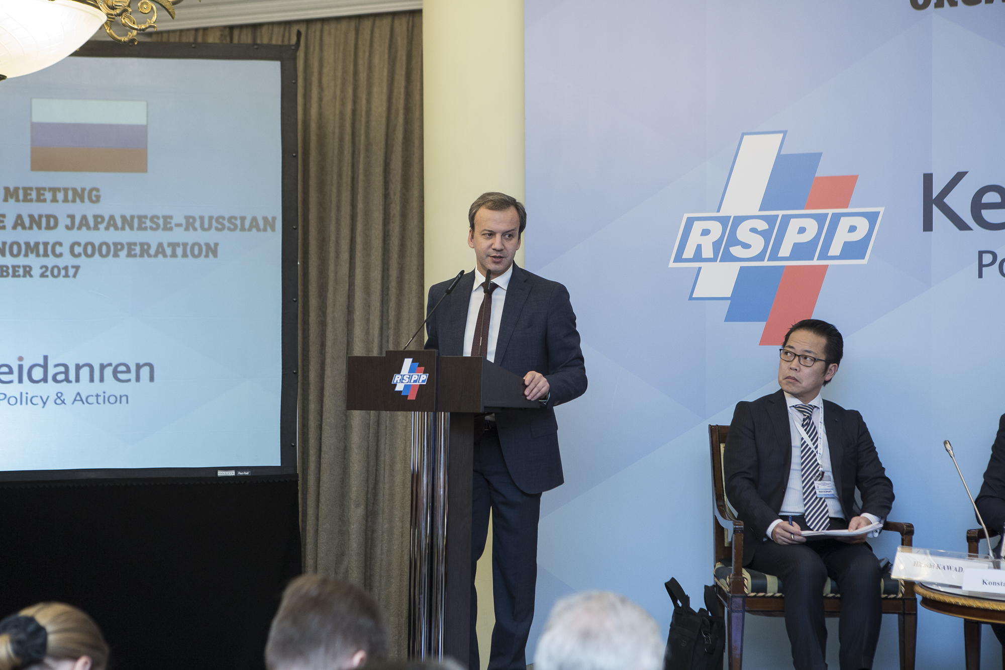 Arkady Dvorkovich invites Japanese government and business representatives to SPIEF and EEF in 2018