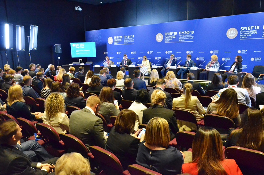 Russian Convention Bureau will take part in the business program and events of SPIEF