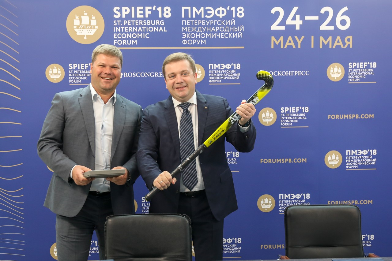 Roscongress Foundation and the Russian Field Hockey Federation Agreed on Cooperation