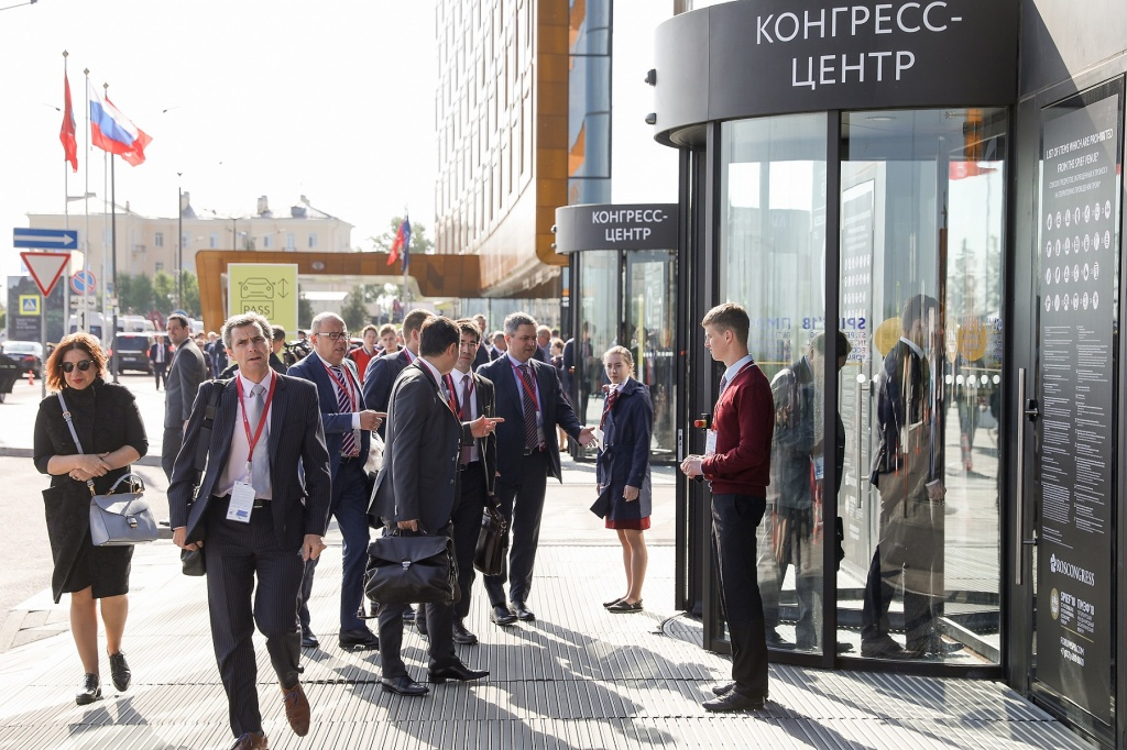 SPIEF Start Day Programme Published