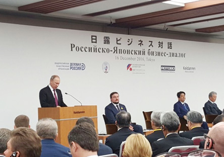 Russian-Japanese Business Forum