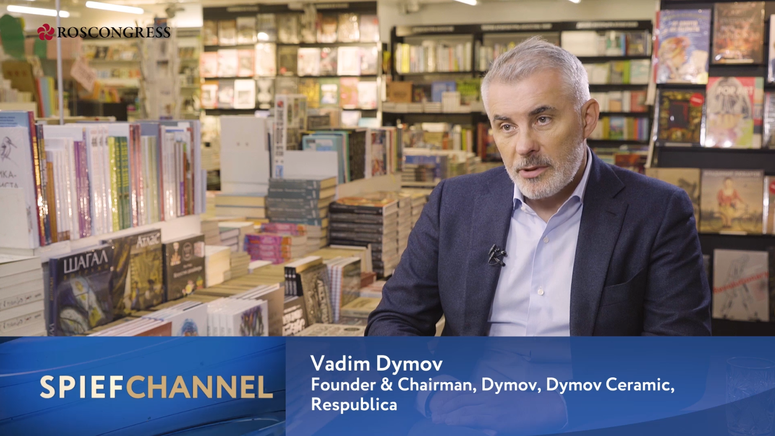Vadim Dymov, Founder & Owner, Dymov Group of companies