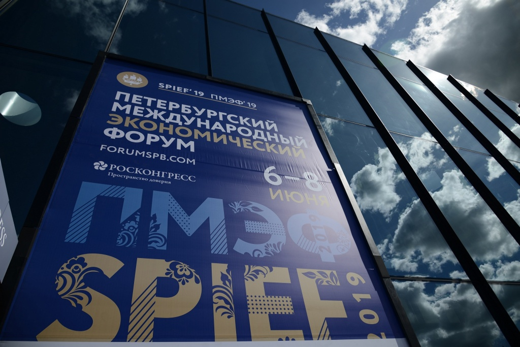 The Latest of SPIEF 2019: Business Programme Blocks, Thematic Areas and Navigation in Chinese