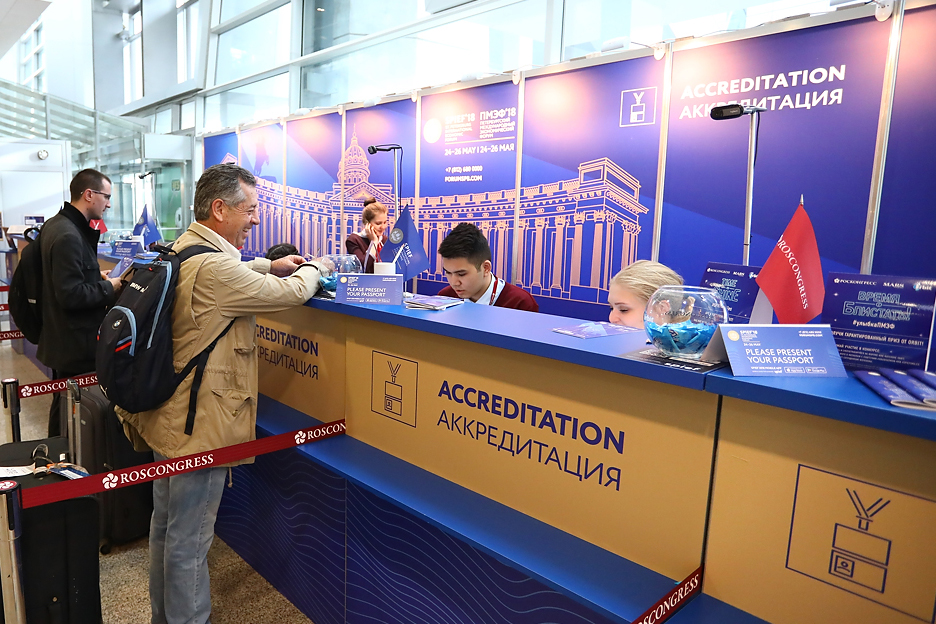 Participants Continue to Register for SPIEF 2019