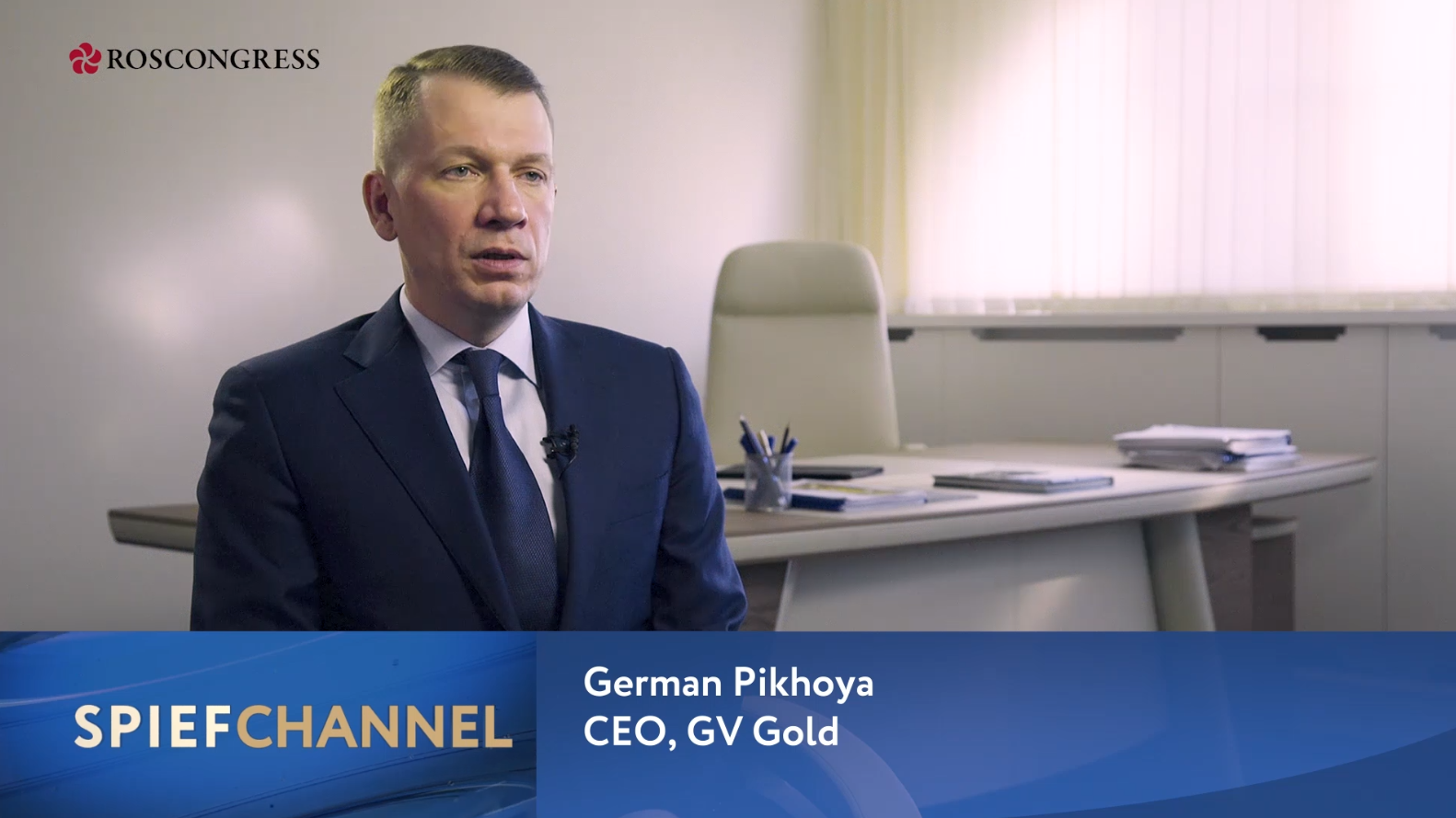 German Pikhoya, CEO, GV Gold
