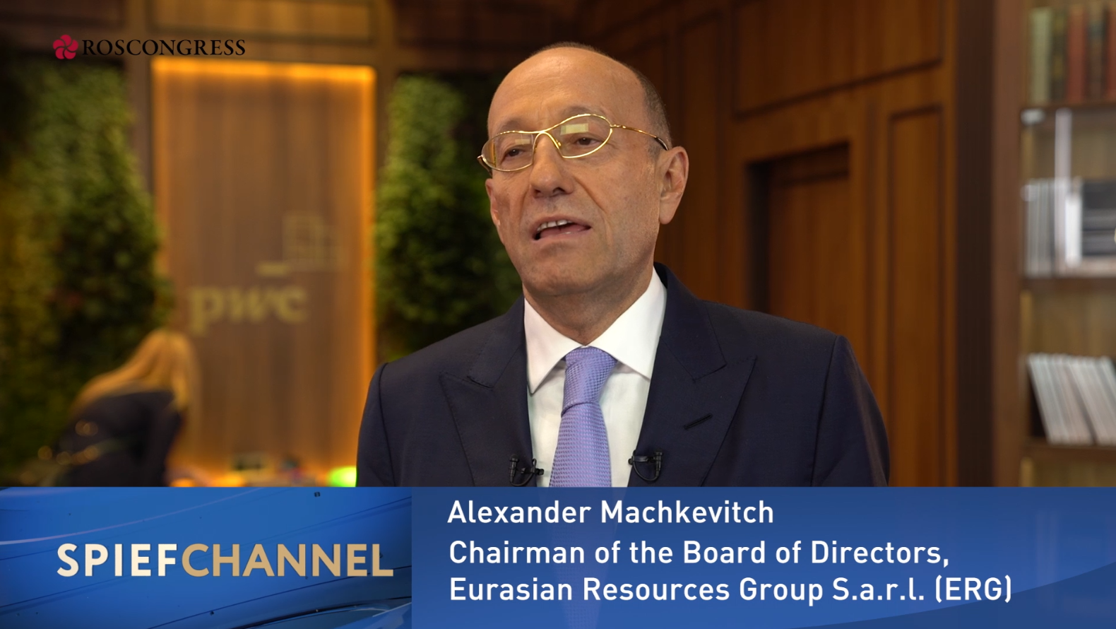 Alexander Machkevitch, Chairman of Board of Directors,Eurasian Resources Group