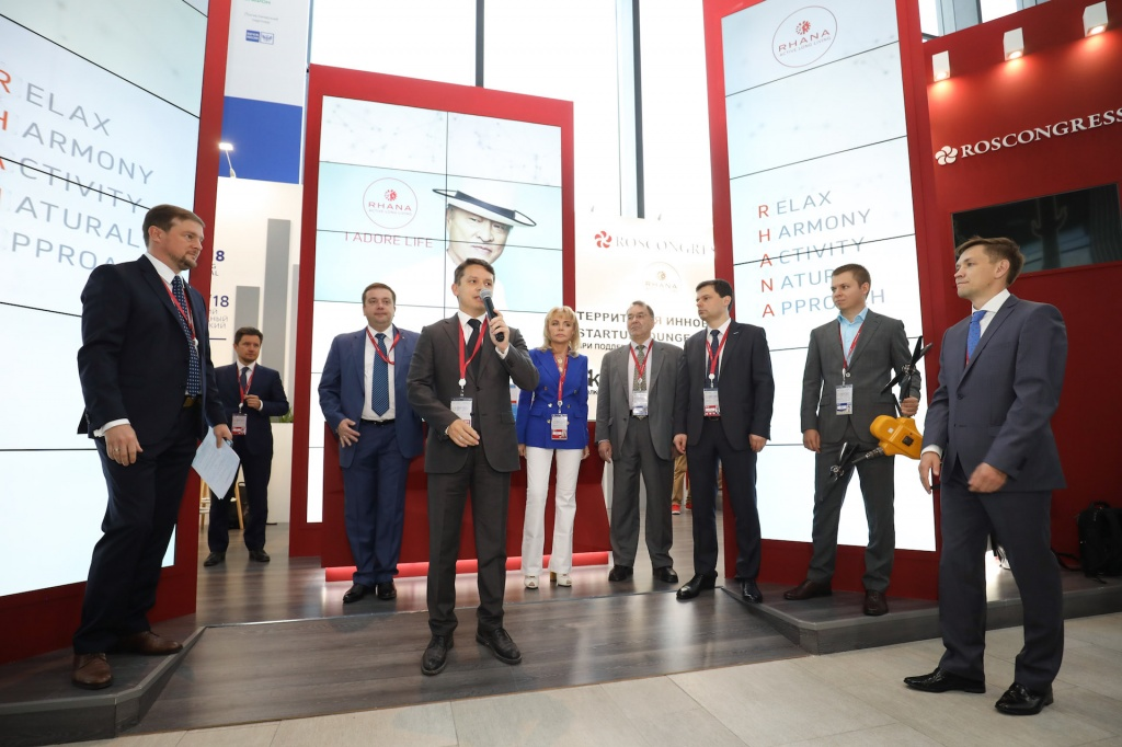 Startup Lounge opens at SPIEF 2018