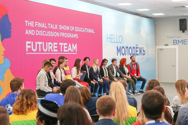 SPIEF 2018 Published International Youth Economic Forum (IYEF) Programme