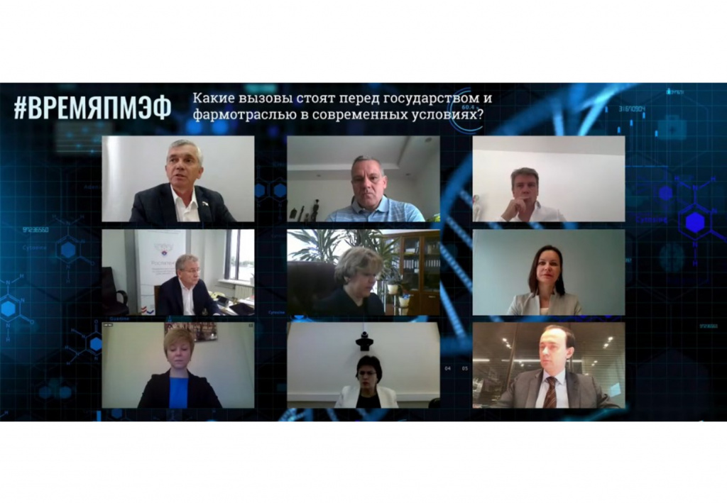 Government and Business Representatives Discuss the Future of the Russian Pharmaceutical Industry