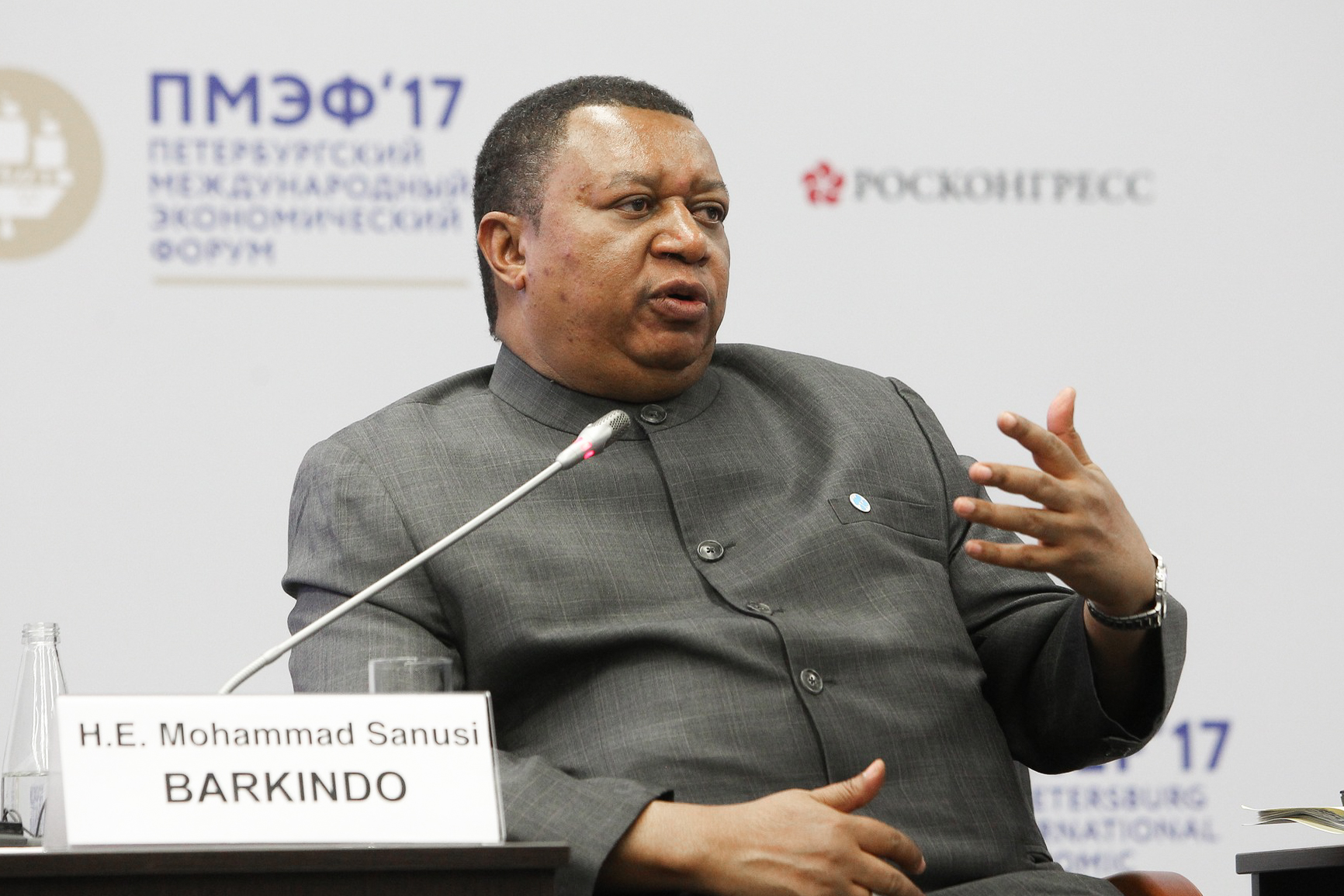 OPEC Secretary General to Participate in Transformations in the Energy Sector Session at SPIEF 2018
