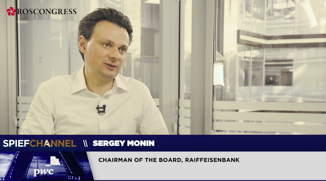 Sergey Monin, Chairman of the Board, Raiffeisenbank