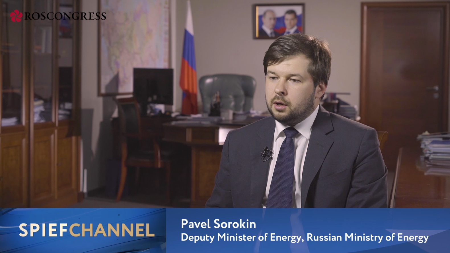 Pavel Sorokin, Deputy Minister of Energy of the Russian Federation