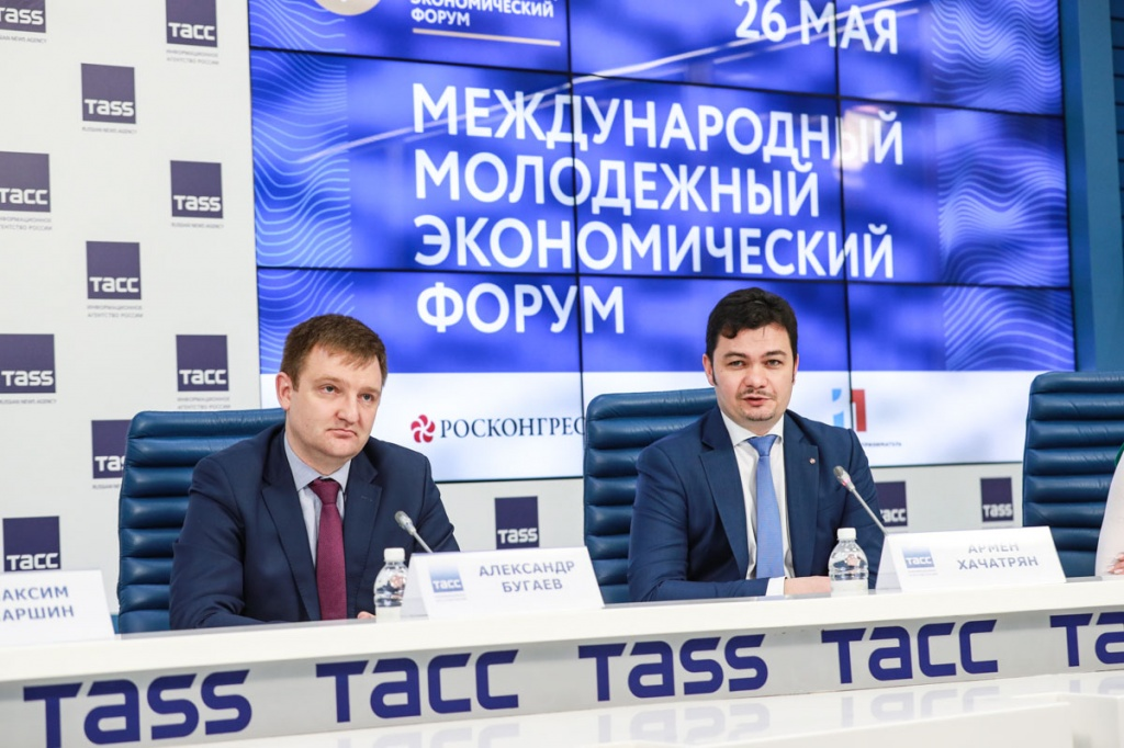 International Youth Economic Forum Presented in Moscow