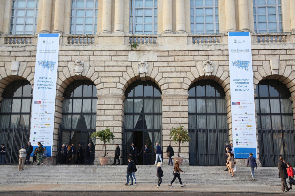Programme Released for 12th Eurasian Economic Forum in Verona