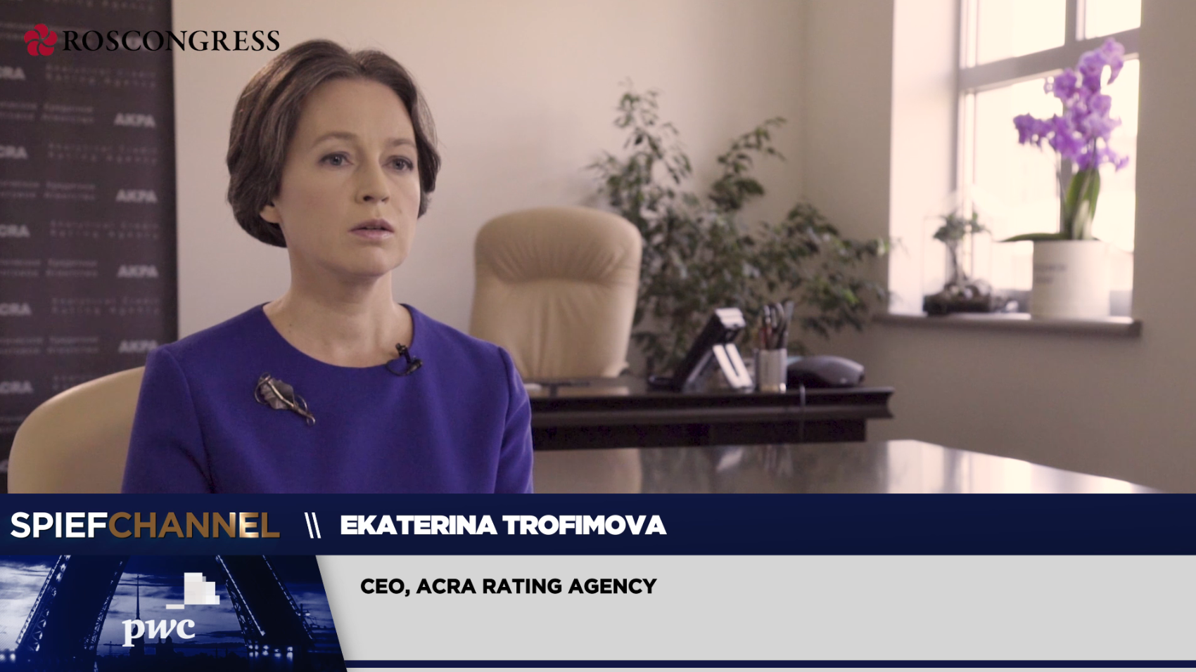 Ekaterina Trofimova, CEO, ACRA Rating Agency