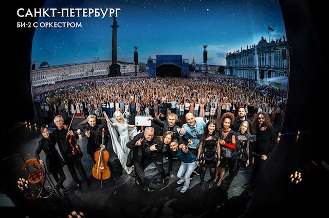 Gala Concert in Palace Square Closes SPIEF 2019