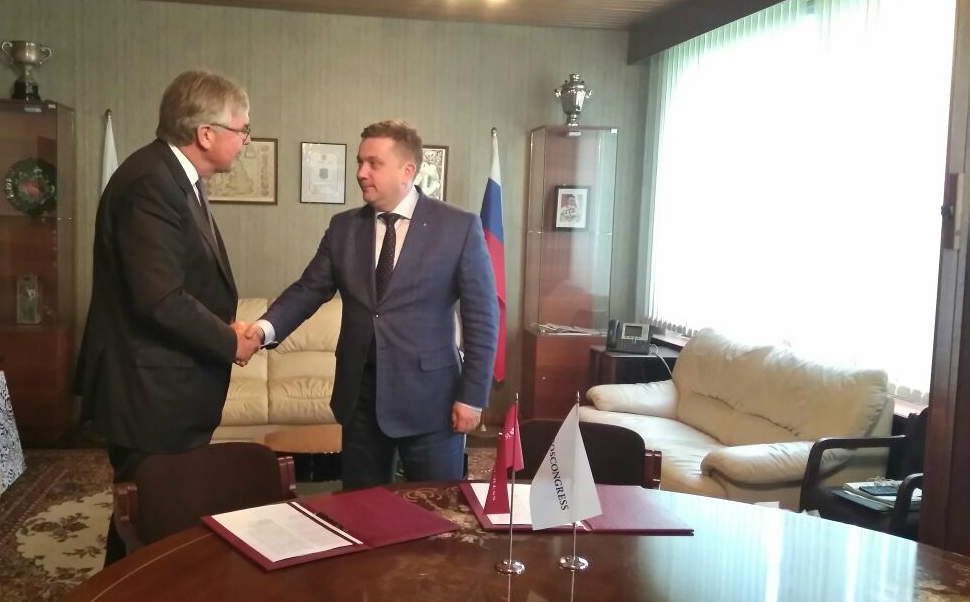 Roscongress Foundation and British Consulting Company SupplyFinder Lda Signed a Cooperation Agreement