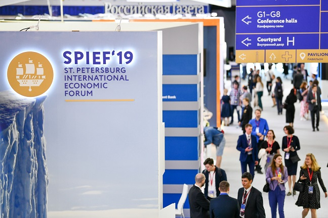 Outcomes for the Arctic at SPIEF 2019