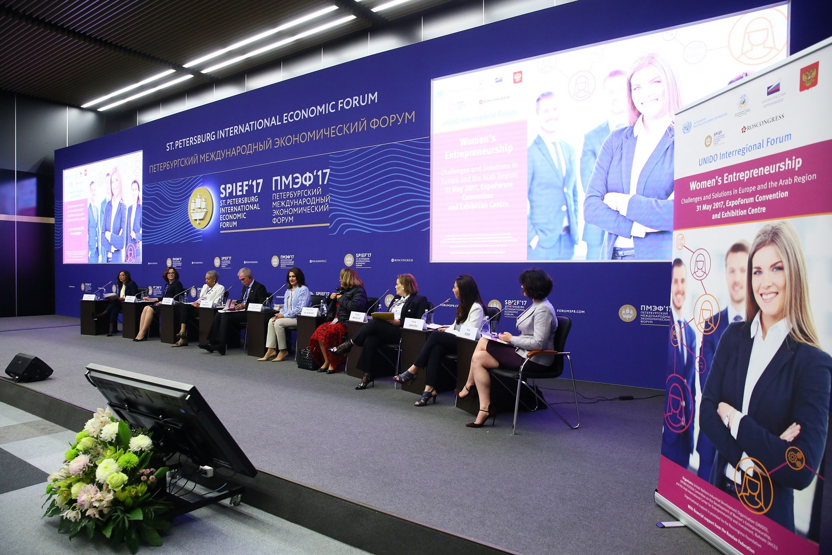 "International Forum ""Increasing the contribution of women to economic growth and prosperity: Creating an enabling environment"" under UNIDO to be held at SPIEF 2018"