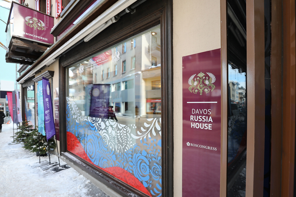 The Russia House in Davos Announces Main Themes of Business Programme