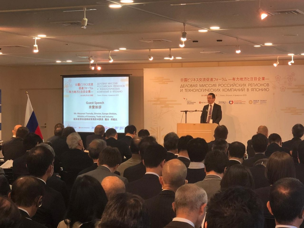 Recap of the business mission to Japan by leaders of Russian regions and technology companies