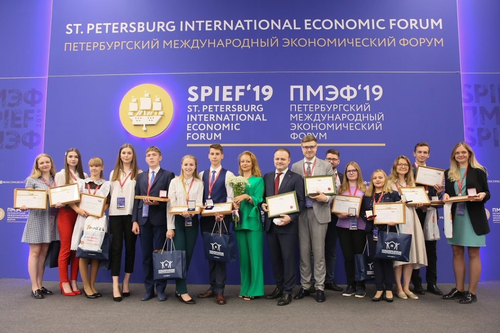 Award Ceremony for 16th 'My Country – My Russia'  contest held at SPIEF 2019