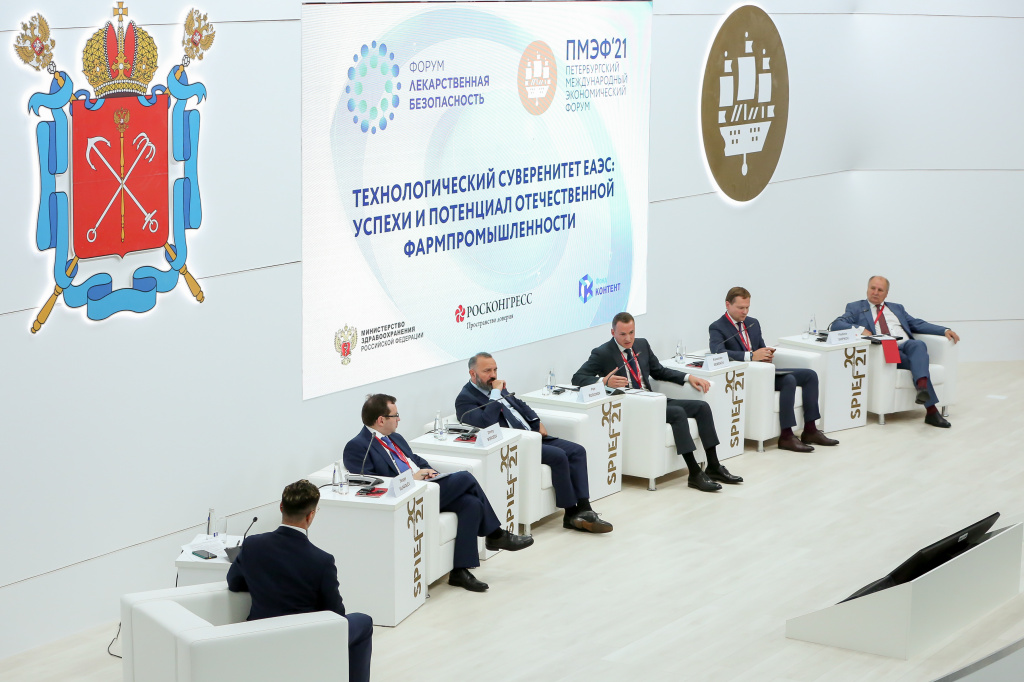 Technological Sovereignty of the EAEU: Successes and Potential of the National Pharma Industry