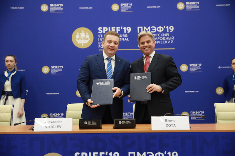 Roscongress Signs Several International Agreements at SPIEF