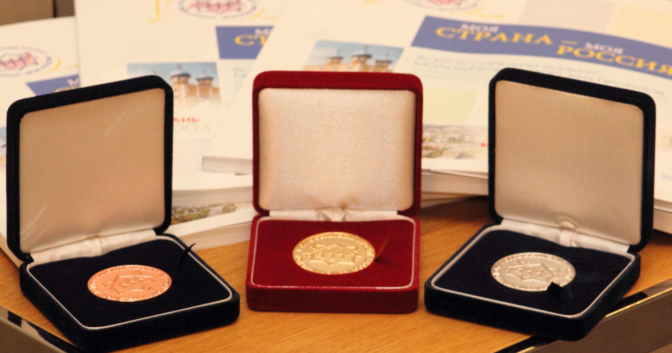 SPIEF will be the venue for award ceremony for the winners of the 15th all-Russian competition 'Russia is My Country'