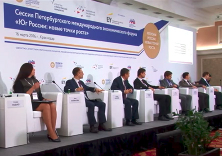 "SPIEF regional session series ""Russia's regions: new areas of growth"" to continue in Krasnodar"