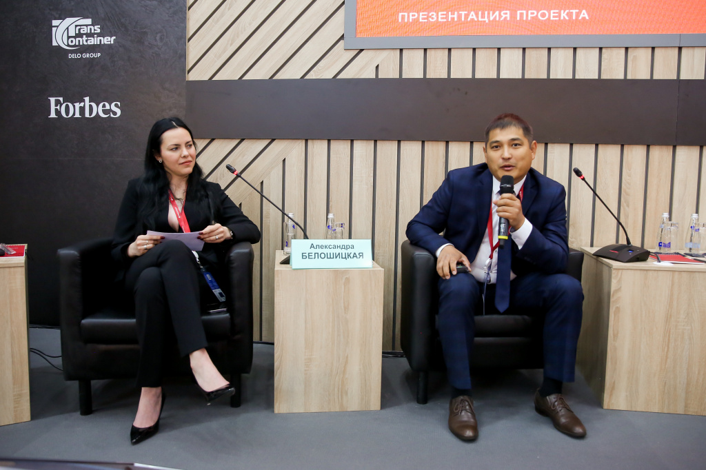 Pitch Sessions Held for Top Projects on Investinregions.ru Portal at SPIEF
