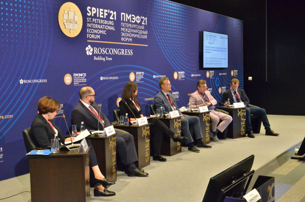 The Russian Convention Bureau, with support of the Roscongress Foundation, took part in St. Petersburg International Economic Forum