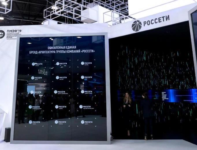 Rosseti Group Engineers Prevent Technical Failures in SPIEF 2019 Power Supply