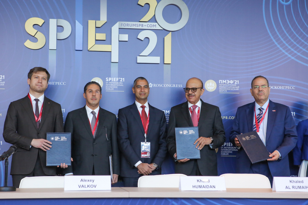 Roscongress Foundation Signs over 30 Cooperation Agreements at SPIEF 2021